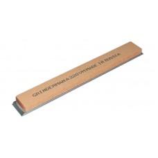 Точильный камень GRINDERMAN из оксида алюминия (25А) для заточных систем Профиль ширина 25мм толщина 8мм длина 200мм F220 на бланке Российского производства
