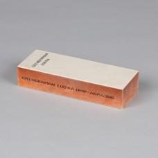 Брусок водный для ручной заточки GRINDERMAN из оксида алюминия ширина 75мм толщина 50мм длинна 200мм F120