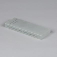 Брусок водный для ручной заточки GRINDERMAN из карбида кремния 75x20x200мм F600